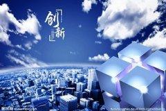 中国建银投资有限责任公司-主力建仓