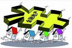 重庆二手电脑网-长城品牌优选