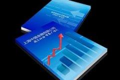 300299-渝三峡股票