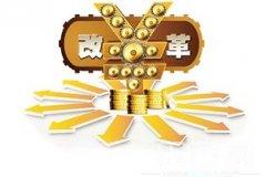 600639股吧-川投能源股票