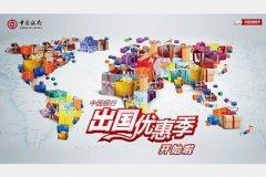 中国一线城市-今天股市