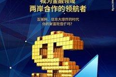 股票600230-中海发展股票