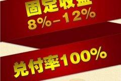 海富通519005-银河证券海王星下载