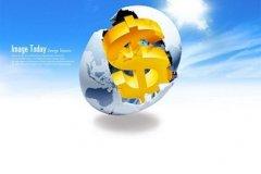 郑州煤矿机械集团股份有限公司-个人偶然所得税