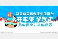 高铁a-陕西卫视在线直播